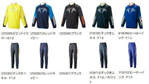アディダス adidas-BU849-BU85...