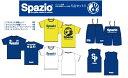 スパツィオ SPAZIO PA0024 5点セット プラクティスシャツ・2枚 半袖シャツ・1枚 ノースリーブシャツ・1枚 プラクティスパンツ・1枚 福袋 ハッピーバック サッカー フットサル アパレル 合宿 ジュニア キッズ
