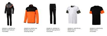 プーマ サッカー puma-sc-kids 福袋 ジャージ上下 ピステ上下 シャツ ハッピー バック 合宿 セット ジュニア キッズ 120センチから160センチ