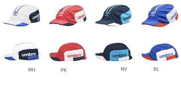 アンブロ 2020SS uudpjc03 撥水 フット ボール サッカー キャップ 帽子 フットサル ジュニア キッズ