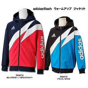 Adidas アディダスウォームアップジャケット■カレッジネイビー/メタリックシルバー,ブラック/ホワイト■子供用