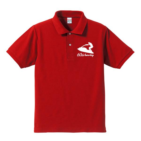 ■水上バイク/ジェットスキー■還暦お祝いポロシャツ(赤)■60th Anniversary■スタンダードポロシャツ■綿60%ポリエステル40%■サイズ XS〜5L■おもしろポロシャツ■半袖■大きいサイズ■父の日、母の日