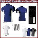 ■ハイネックインナーシャツ半袖■全3色■ポリエステル90%、ポリウレタン10%■サイズ 130cm〜3L■激安機能的インナー■ジョギング、マラソン、ウォーキング、ゴルフ、テニスにも■クラスTシャツ、バレーボールユニフォームにも