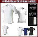 ■Vネックインナーシャツ半袖■全3色■ポリエステル90%、ポリウレタン10%■サイズ 130cm〜3L■激安機能的インナー■ジョギング、マラソン、ウォーキング、ゴルフ、テニスにも■クラスTシャツ、バレーボールユニフォームにも