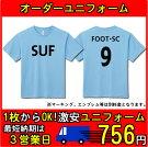 ■ゲームシャツ(無地タイプ)◆チームオーダーユニフォーム■