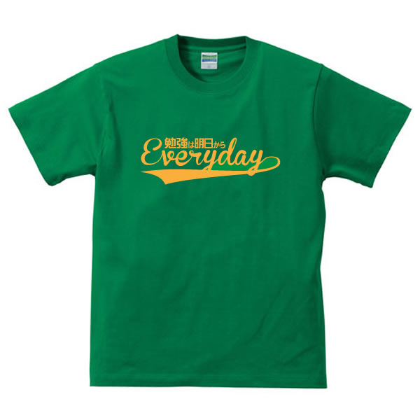 トップス, Tシャツ・カットソー TEveryDay100 90cm4L9TTT