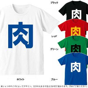 重版出来!第7話8話ネタバレあらすじ・視聴率速報・キャスト衣装感想!