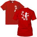 ■お祝いTシャツ■還暦Tシャツ(赤)■排球人(祝60生涯現役)■スタンダードTシャツ■綿100%■サイズ S〜XL■シニアバレーボールプレイヤー■おもしろTシャツ■半袖