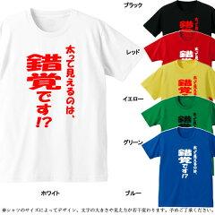 「二度と呼びたくない!」浜崎あゆみ、日テレに太って見える画像を使ったとクレームを入れていた