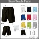 ■激安ベーシックテニスパンツ■チームオーダーユニフォーム■マーキング可■全10色■サイズ 130cm〜3L■クラスTシャツ、バレーボールユニフォームにも