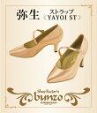 ブリッジヒール搭載モデル 実用新案登録 疲れない靴 女性モダンシューズ レディース靴 ボールル...