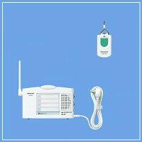 [ECE156K]パナソニック電工小電力型ワイヤレスコールペンダント発信器セット[ECE156K]