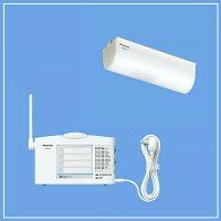 [ECE158]パナソニック電工小電力型ワイヤレスコール熱線センサー発信器セット[ECE158]