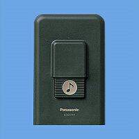 [ECE1701P]パナソニック電工小電力型ワイヤレスコール発信器チャイム発信器[ECE1701P]