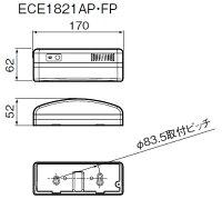 [ECE1821AP/ECE1821FP]Panasonicパナソニック電工小電力型ワイヤレスコール熱線センサー送信器(屋側用)(防雨形)[ECE1821AP/ECE1821FP]