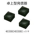 [ECE3332B02(3個セット)]Panasonicパナソニックワイヤレスコール卓上型発信器「みやび」【黒墨こくぼく】[ECE3332B02-3]