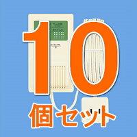 [SH12918](10個セット)パナソニック電工ガス漏れ警報器ガス当番都市ガス用AC100Vコード式(移報接点なし)(テストガス別)[SH12918-10]