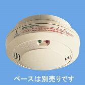 [ SH13933 ] Panasonic パナソニック電工 ガス漏れ警報器 ガス当番 都市ガス(天然ガス)用ヘッド AC100V引掛け式・有電圧出力型 (テストガス別) [ SH13933 ]