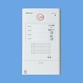 [ WQNT103 ] パナソニック電工 小電力型 ワイヤレスセキュリティシステム 自動通報機(通報釦付)[ WQNT103 ]:インターホンと音響機器のソシヤル