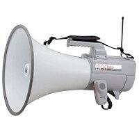 【送料無料】[ER-2830W]TOAメガホン拡声器ワイヤレス対応メガホン(800MHz帯)大型メガホン30Wホイッスル音付[ER2830W]
