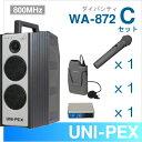【送料無料】 ユニペックス (800MHz) ワイヤレスアンプ(WA-...