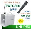 ������̵����[TWB-300+WM-3400]��˥ڥå�����ũ�����ѡ��磻��쥹�ᥬ�ۥ�300MHz�ܥ磻��쥹�ޥ����ʥϥ�ɷ��ˡ���ũ�����סۥ��å�[TWB300-A���å�]