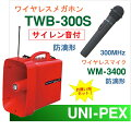 ������̵����[TWB-300S+WM-3400]��˥ڥå�����ũ�����ѡ��磻��쥹�ᥬ�ۥ�ʥ�������աˡܥ磻��쥹�ޥ����ʥϥ�ɷ��ˡ���ũ�����סˤΥ��å�[TWB300S-A���å�]
