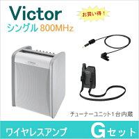 【送料無料】[PE-W51SB(Gセット)]ビクターJVC800MHz帯ポータブルワイヤレスアンプ(シングル)+ワイヤレスマイク(タイピン形)セット[PEW51SB-G-SET]