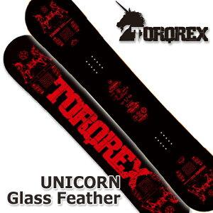 TORQREX トルクレックス UNICORN GLASS FEATHER ユニコーングラスフェザー 17-18 送料無料 割引中