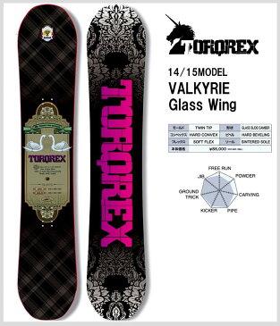 【30%OFF】【送料無料】14-15 SNOWBOARD TORQREX VALKYRIE Glass Wing 【140/142.5】【smtb-f】