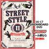 STREETSTYLE13ストリートスタイル13POTENTIALFILMポテンシャルフィルム16-17新作SNOWBOARDDVD予約商品