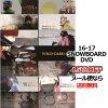 WILDCARD03ワイルドカードCARVEMANカーブマン16-17新作SNOWBOARDDVD