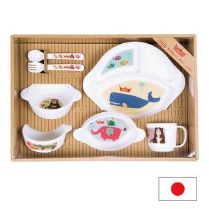 17830dfcc211a stample スタンプル ベビー食器セット 7点セット ベビー 赤ちゃん 子供 男の子 女の子 割れない すべり止め おしゃれ かわいい 日本製  プレート 乳幼児 ベビー食器 離.