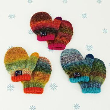 stample スタンプル ギャラクシーベビーミトン グローブ キッズ 赤ちゃん 子供 手袋 暖かい 冬 防寒 あったかい 暖かい 男の子 女の子 ミトン てぶくろ 日本製 プレゼント 1歳 2歳 3歳 4歳 5歳 クリスマスプレゼント