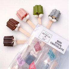 スティックチョコレート5