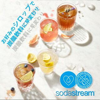 【SodaStream公式ショップ】新型モデル全自動登場!SourcePower(ソースパワー)スターターキット【特典:シロップ1本(ランダム)+500mlボトル1本】