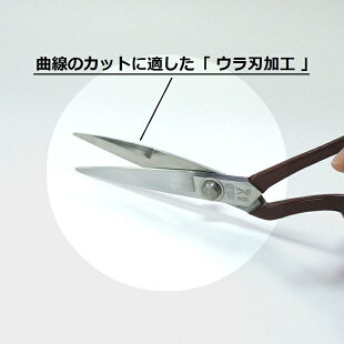 パターンバサミ増太郎作SLDアイアン260mmデザイナー鋏ウラ刃加工