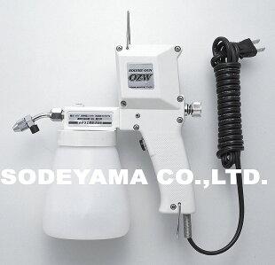 業務用染み抜きガンソルビーガンボトル式日本製SOLVEEGUN