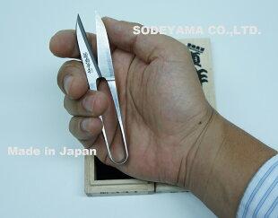 源貞手打小バサミ105mm長刃安来鋼青紙使用