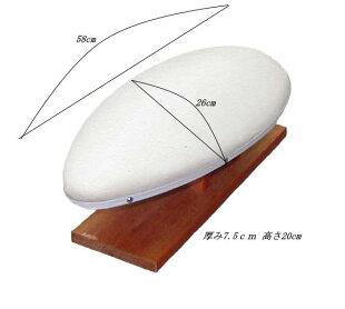 ラバン馬(卵型馬)17号(58x26cm)PressingBoard#17テーラーの必需品あらゆる箇所の仕上作業に最適