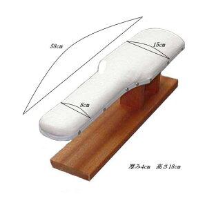 袖馬15号(58x8/15cm)PressingBoard#15テーラーの必需品あらゆる箇所の仕上作業に最適