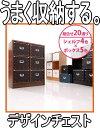 大容量収納多用途チェストシェルフクラフトBOXボックス収納洋服収納モダンリビングとっても便利...