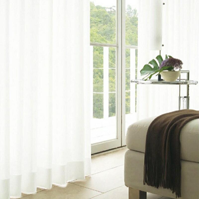 美しいウェーブ 形状記憶加工 ミラーレースカーテン サラ 昼も夜も目隠し プライバシー安心 レースカーテン お部屋明るくなる 北欧 おしゃれ かわいい 白 UVカット 遮熱 遮光 美白 洗える 100×103 133 176 2枚組