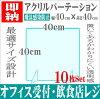 選べる6サイズ 400x400【10枚セット】即納 ランキング入賞 コロナ ウイルス 対策 ...