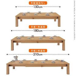 上質高級ローテーブルがドッキリ価格グランドネオ210幅150〜最大200cm×奥行75cm3段階伸長折れ脚伸縮テーブル清潔広々フラット天板シンプルデザイン安全性抜群お手入れ簡単清潔素材和洋折衷どこにでもしっくりくるデザイン期間限定送料無料