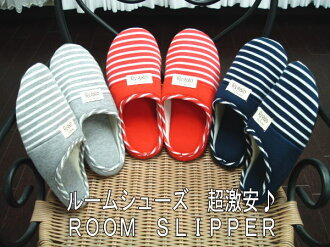 Slippers ★ room shoes ★ bargain ★ disposal products ★ limited ★ one-size-fits-all ★ ladies ' ★ women's ★ exhibition ★ visitor ★ household ★ cheap ★ sale ★ housing exhibition ★ event visit, hospital facilities waiting for