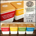 お弁当箱 2段 レンジ対応 ランチボックス【ネイティブハート NH スクエアネストランチ グレ…