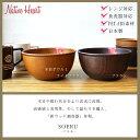 【NH home 木目ボウル L】おうちカフェ食器 おしゃれ...