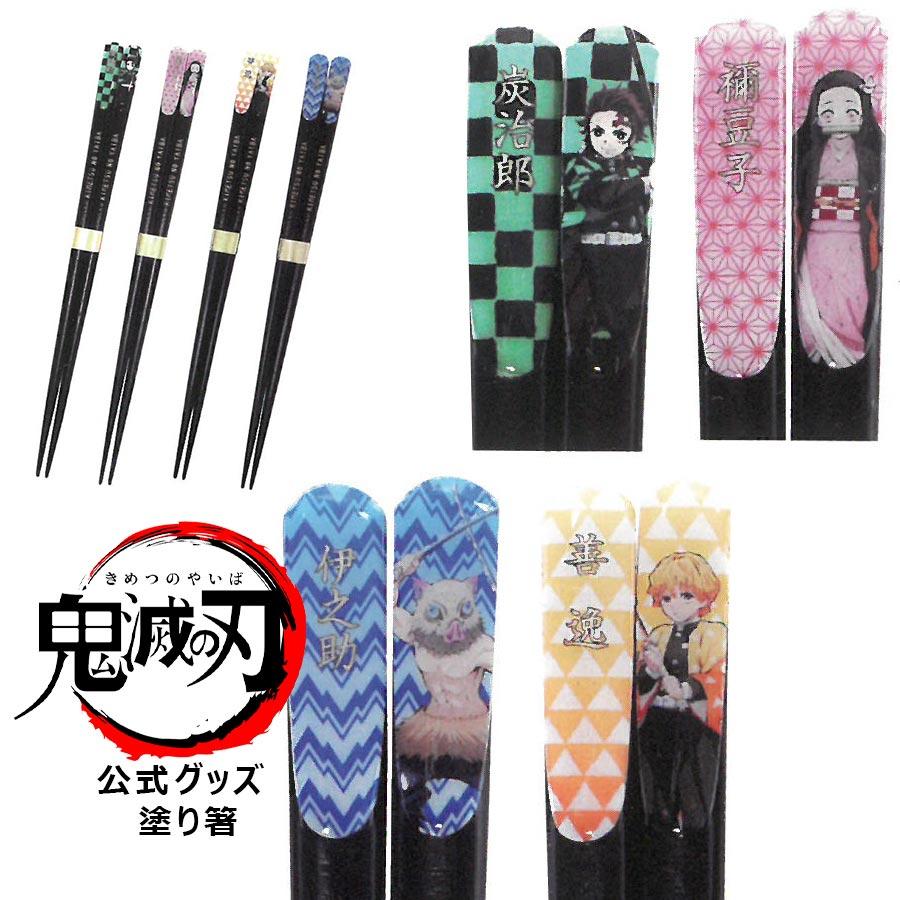 箸・カトラリー, 箸  23cm SOERU--