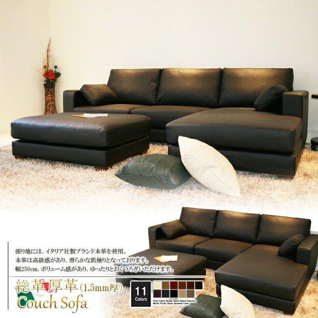 ティーワイスリーLELAX『カウチソファイタリア製総皮本皮3点セットオットマンスツール(938c-all-2p-couch-ot)』
